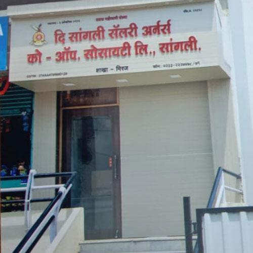 Miraj Branch | The Sangli Salary Earner's Co-Op Society Ltd. Sangli