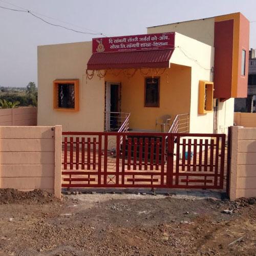 Shirala Branch | The Sangli Salary Earner's Co-Op Society Ltd. Sangli