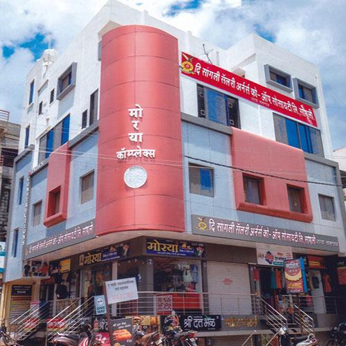 Tasgaon Branch | The Sangli Salary Earner's Co-Op Society Ltd. Sangli