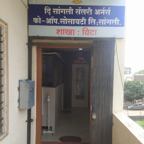Vita Branch | The Sangli Salary Earner's Co-Op Society Ltd. Sangli